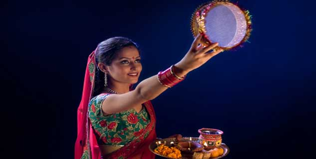 Karwa Chauth In Hindi